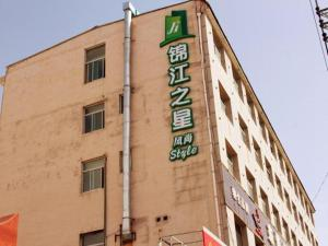 Jinjiang Inn Select Yulin Shangjun Road, Отели  Yulin - big - 10