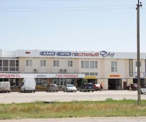 Мини-гостиница Гостиный Двор, Сальск