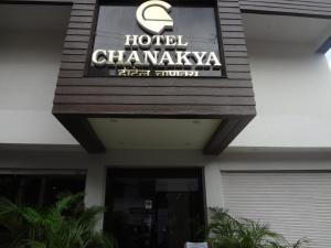 Hostels und Jugendherbergen - Hotel Chanakya