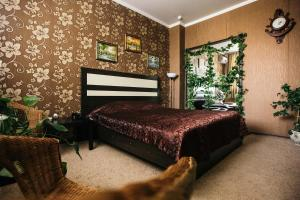 Hotel Avrora - Kirgizka