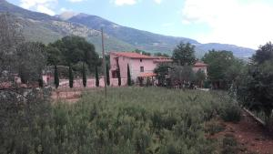 Agriturismo La Fattoria - AbcAlberghi.com