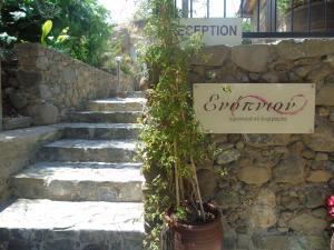 Enipnion Apartments, Appartamenti  Kakopetria - big - 152