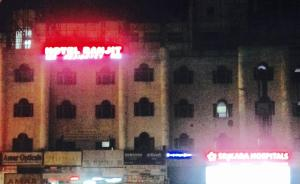 Hotel Ranjit Residency, Chaty  Hajdarábád - big - 47