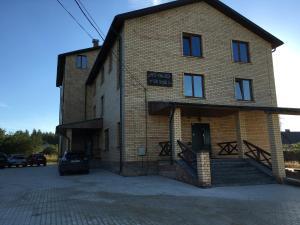 Guest house Shchedrino - Anan'ino