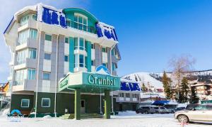 Гостиница Грюнхов
