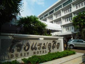 Dusit Hotel - Ban Na Oi