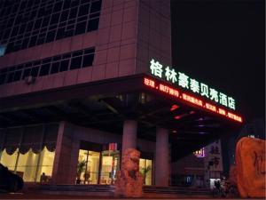 GreenTree Inn Hebei Qinhuangdao Northeastern University Zhujiang Road Shell Hotel, Hotels  Qinhuangdao - big - 11