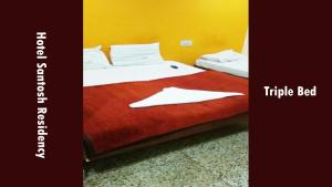Hotel Santhosh Residency, Lodge  Hyderabad - big - 18