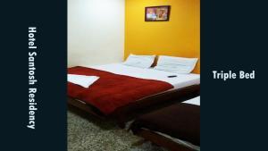Hotel Santhosh Residency, Lodge  Hyderabad - big - 28