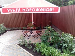 Ekotel, Penziony  Goryachiy Klyuch - big - 55