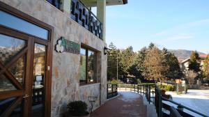Hotel Alisma - AbcAlberghi.com