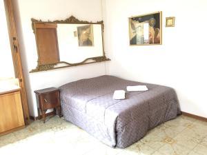 Afiya Guest House - Rome