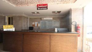 Afaq Al Elm Aparthotel, Апарт-отели  Унайза - big - 18