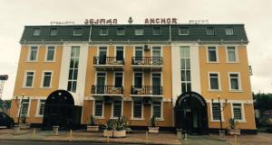 Auberges de jeunesse - Hotel Anchor