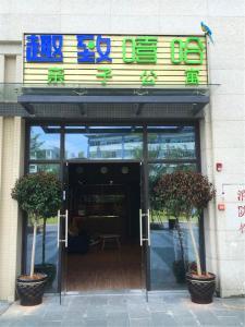 Checkinn International Apartment Guangzhou Changlong Huamei Branch, Apartmány  Kanton - big - 58