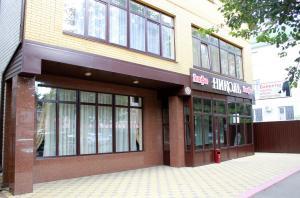 Отель Николь