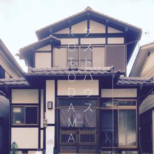 Auberges de jeunesse - Kusatsu KOTODAMA