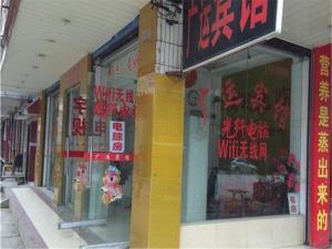 Guilin Guang Hotel, Affittacamere  Guilin - big - 13
