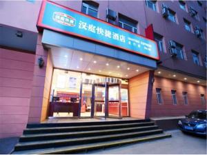 obrázek - Hanting Express Shenyang Beihang