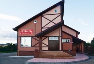 Мини-гостиница Скобарь, Псков