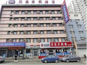 obrázek - Hanting Express Shenyang Xizhong Street