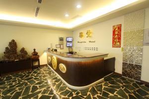 Hua Don Hotel, Hotely  Jian - big - 32