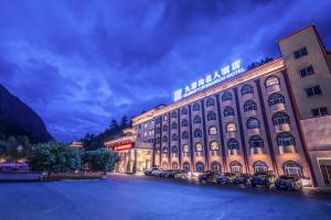obrázek - Mingren Hotel