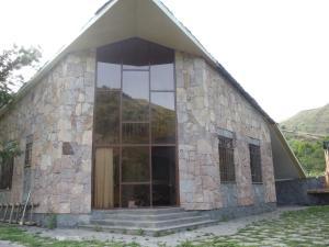 Хостелы Хермона