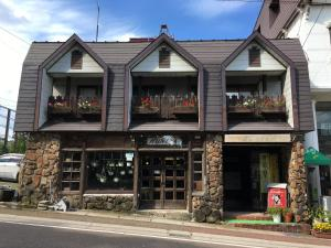 Hunter Lodge - Hotel - Myoko