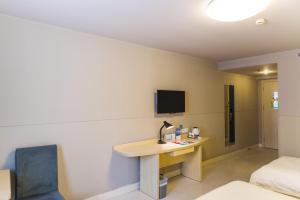 Jinjiang Inn Select Suzhou Wangshiyuan Zhuhui Road, Hotels  Suzhou - big - 28