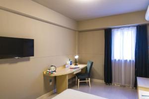 Jinjiang Inn Nantong Matro, Hotels  Nantong - big - 23