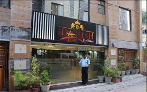 Hotel Daanish Residency, Отели  Нью-Дели - big - 83