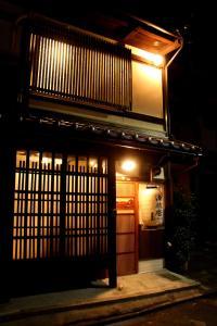 Kyoto Guesthouse Otabi-an, Penziony  Kjóto - big - 26