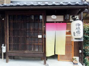Kyoto Guesthouse Otabi-an, Penziony  Kjóto - big - 27
