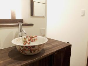 Kyoto Guesthouse Otabi-an, Affittacamere  Kyoto - big - 11