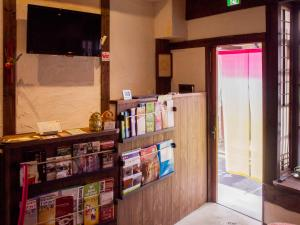 Kyoto Guesthouse Otabi-an, Affittacamere  Kyoto - big - 14