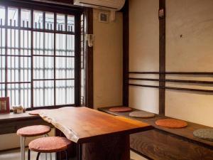 Kyoto Guesthouse Otabi-an, Penziony  Kjóto - big - 21