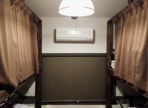 Kyoto Guesthouse Otabi-an, Affittacamere  Kyoto - big - 8