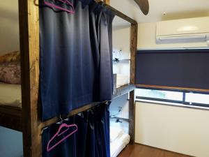 Kyoto Guesthouse Otabi-an, Affittacamere  Kyoto - big - 19