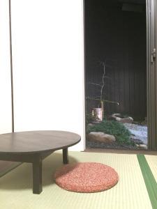 Kyoto Guesthouse Otabi-an, Penziony  Kjóto - big - 3