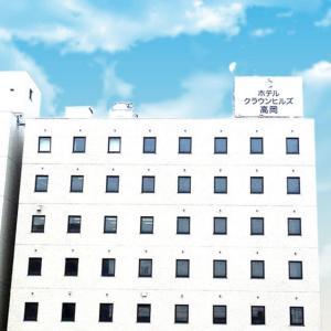 Auberges de jeunesse - Hotel Crown Hills Takaoka
