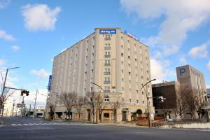 Auberges de jeunesse - Dormy Inn Express Koriyama