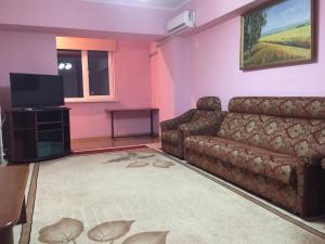 Апартаменты Bishkek Central, Бишкек