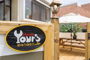 Yours Guesthouse in Tongyeong, Vendégházak  Thongjong - big - 42