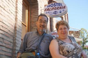 California Guest House, Penzióny  Gori - big - 49