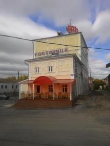 Hotel Yar - Pestovo