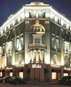 Hotel Savoy Moscow (8 of 31)