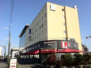 فندق إيبيس بادجيت بيزونس - بيزونس