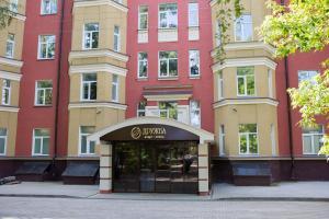 Apart-Hotel Druzhba - Kolonets