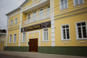 Hotel Grand Yelets - Ploskoye